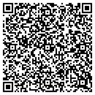 QR-код с контактной информацией организации РЯБУШКА