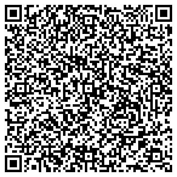QR-код с контактной информацией организации ООО ТОМСКОЕ СТРОИТЕЛЬНО-МОНТАЖНОЕ УПРАВЛЕНИЕ
