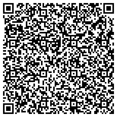 QR-код с контактной информацией организации МУ ЦЕНТРАЛЬНА ГОРОДСКАЯ БОЛЬНИЦА Г.МЕЖДУРЕЧЕНСКА