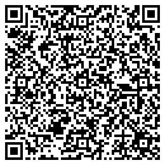 QR-код с контактной информацией организации ООО УНИКС