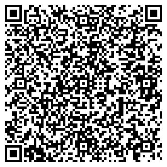 """QR-код с контактной информацией организации """"Ванильное небо"""""""