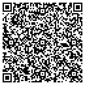 QR-код с контактной информацией организации ДЕБЮТ