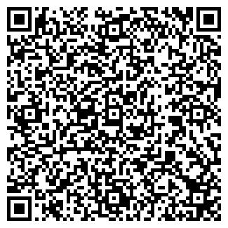 QR-код с контактной информацией организации ГЕОЛОГ