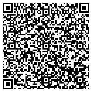 QR-код с контактной информацией организации № 9 ОПТИКА