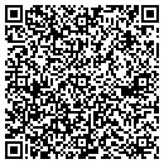 QR-код с контактной информацией организации ЗАО БАГОМЕС