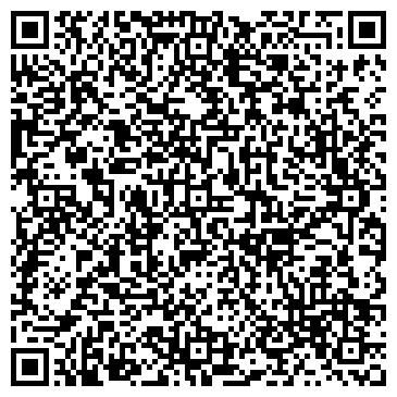 QR-код с контактной информацией организации ПОЧТОВОЕ ОТДЕЛЕНИЕ № 11
