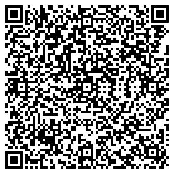 QR-код с контактной информацией организации ОАО ЭЛЕКТРОСВЯЗЬ
