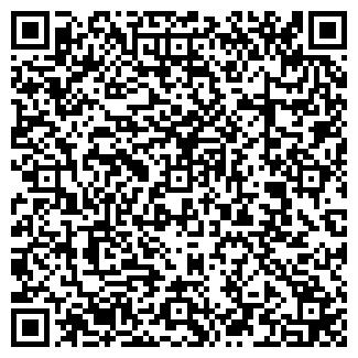 QR-код с контактной информацией организации СОНАТА