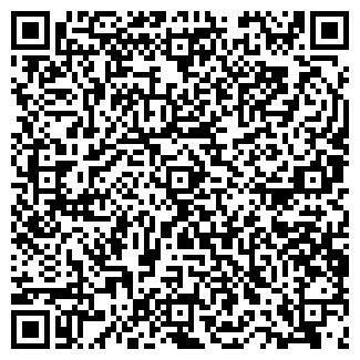 QR-код с контактной информацией организации ОАО СЛАВЯНКА