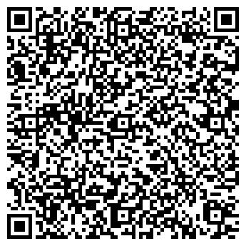 QR-код с контактной информацией организации СИБСТАР