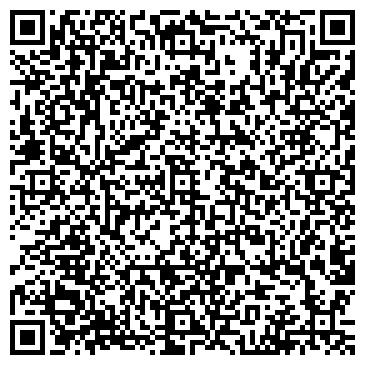 QR-код с контактной информацией организации СТАНЦИЯ ТЕХНИЧЕСКОГО ОБСЛУЖИВАНИЯ-5