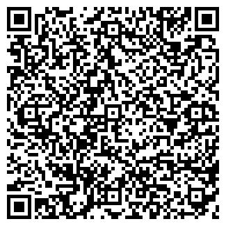 QR-код с контактной информацией организации ДОМОЦЕНТР