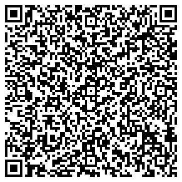 QR-код с контактной информацией организации МИНУСИНСКАЯ ТЭЦ