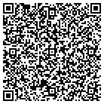 QR-код с контактной информацией организации ОПТОВО-ТОРГОВАЯ БАЗА