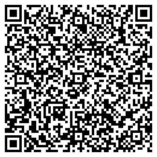QR-код с контактной информацией организации МЕРКУРИЙ-37
