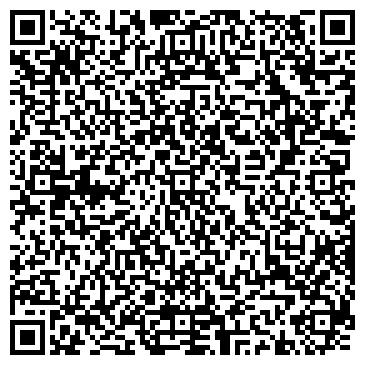 QR-код с контактной информацией организации МИНУСИНСКИЙ СЕЛЬСКИЙ СТРОИТЕЛЬНЫЙ КОМБИНАТ