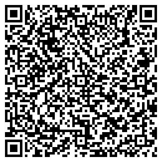 QR-код с контактной информацией организации ПРИЗМА, ЗАО