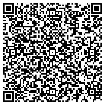 QR-код с контактной информацией организации МИНУСИНСКСТРОЙ, ОАО