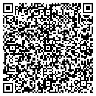 QR-код с контактной информацией организации ГУДРОН, ГУП