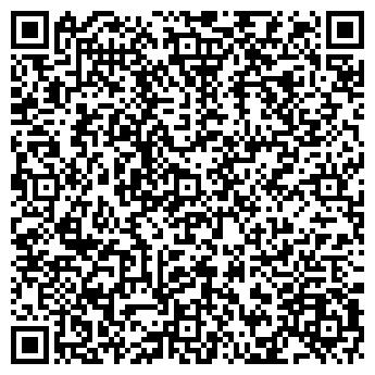 QR-код с контактной информацией организации МИНУСИНСКИЙ РЫБОЗАВОД, ООО