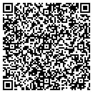 QR-код с контактной информацией организации ДЕНОР, ТОО
