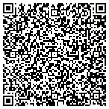QR-код с контактной информацией организации МИНУСИНСКИЙ ОВОЩЕКОНСЕРВНЫЙ ЗАВОД, ЗАО