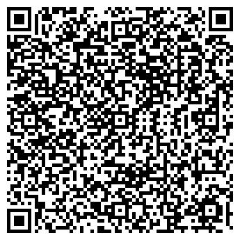 QR-код с контактной информацией организации МИНАЛ ТОРГОВЫЙ ДОМ
