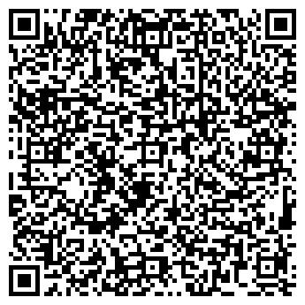QR-код с контактной информацией организации УЧРЕЖДЕНИЕ УП-288/32