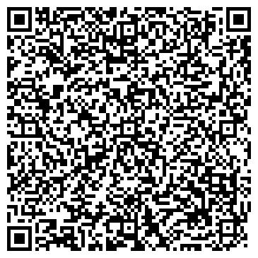 QR-код с контактной информацией организации ДИСТАНЦИЯ ПУТИ № 9 ОПЫТНО-МЕХАНИЗИРОВАННАЯ