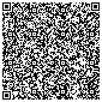 """QR-код с контактной информацией организации Могочинский центр помощи детям, оставшимся без попечения родителей """"Журавлёнок"""""""