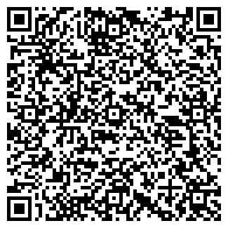 QR-код с контактной информацией организации СОСНА, ООО