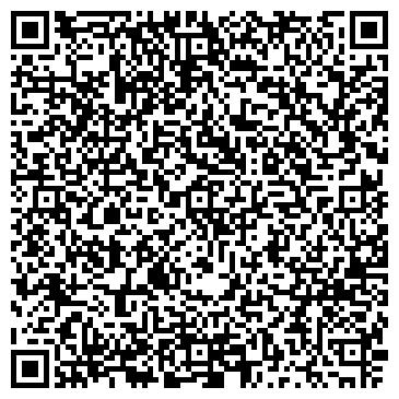 QR-код с контактной информацией организации ОЯШИНСКИЙ РЕМОНТНО-МЕХАНИЧЕСКИЙ ЗАВОД, ОАО
