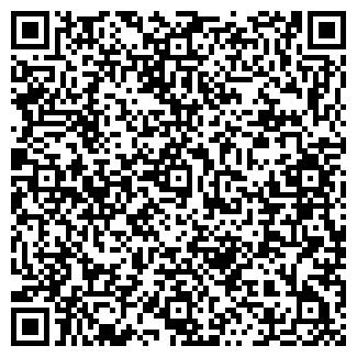 QR-код с контактной информацией организации БАРЛАКСКОЕ, ЗАО