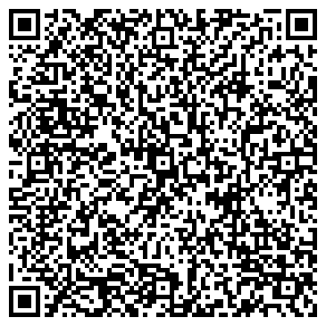 QR-код с контактной информацией организации МОШКОВО РАСЧЕТНО-КАССОВЫЙ ЦЕНТР