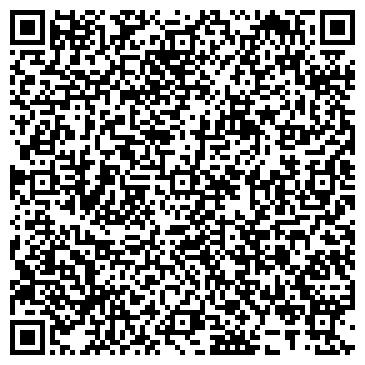 QR-код с контактной информацией организации ДРУЖБА ОБЪЕДИНЕНИЕ КРЕСТЬЯНСКИХ ХОЗЯЙСТВ