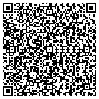QR-код с контактной информацией организации СБ РФ № 2438