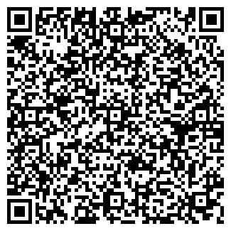 QR-код с контактной информацией организации ACAN
