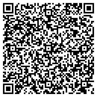 QR-код с контактной информацией организации ООО ЛИТЕЙЩИК