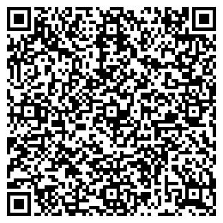 QR-код с контактной информацией организации ООО НОВАТОР