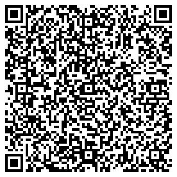 QR-код с контактной информацией организации КОМПАНИЯ ЭВЕРЕСТ