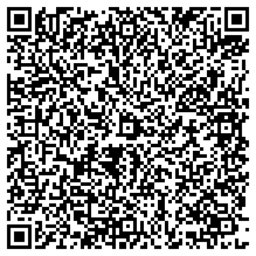 QR-код с контактной информацией организации СПЕКТР МНОГОПРОФИЛЬНОЕ ПРЕДПРИЯТИЕ