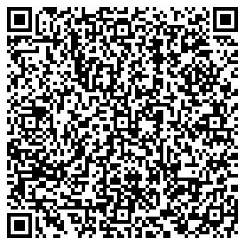 QR-код с контактной информацией организации УПРАВЛЕНИЕ МЕХАНИЗАЦИИ № 5