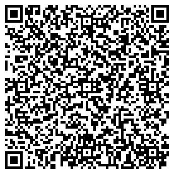 QR-код с контактной информацией организации НАЗАРОВСКИЙ ЗАВОД ТЕПЛОИЗОЛЯЦИОННЫХ ИЗДЕЛИЙ И КОНСТРУКЦИЙ