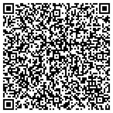 QR-код с контактной информацией организации МУП «НАЗАРОВСКИЙ ХЛЕБ»