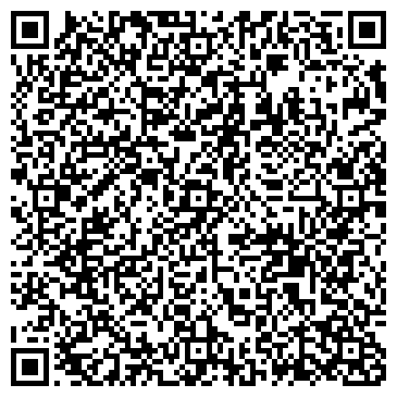 QR-код с контактной информацией организации РАСЧЕТНО-КАССОВЫЙ ЦЕНТР НЕРЧИНСК