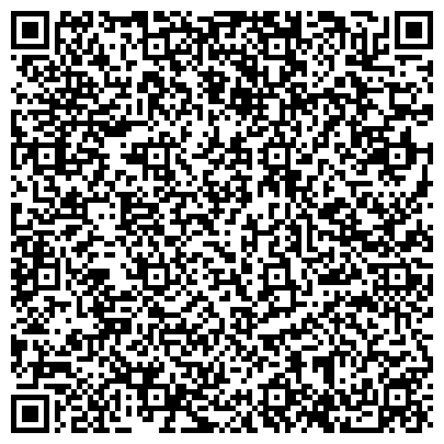 QR-код с контактной информацией организации «Нерчинский дом-интернат для престарелых и инвалидов»