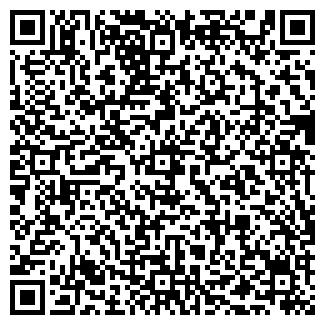 QR-код с контактной информацией организации АРГУНСКОЕ ТОО