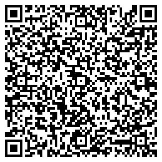 QR-код с контактной информацией организации НИЖНЕУДИНСКОЕ ДОРОЖНОЕ
