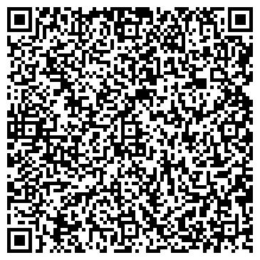 QR-код с контактной информацией организации РАСЧЕТНО-КАССОВЫЙ ЦЕНТР НИЖНЕУДИНСК