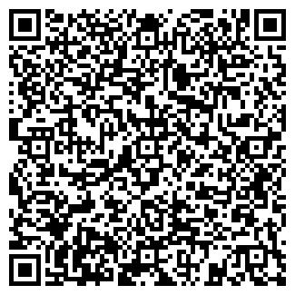 QR-код с контактной информацией организации АКХ ПРИСАЯНЬЕ